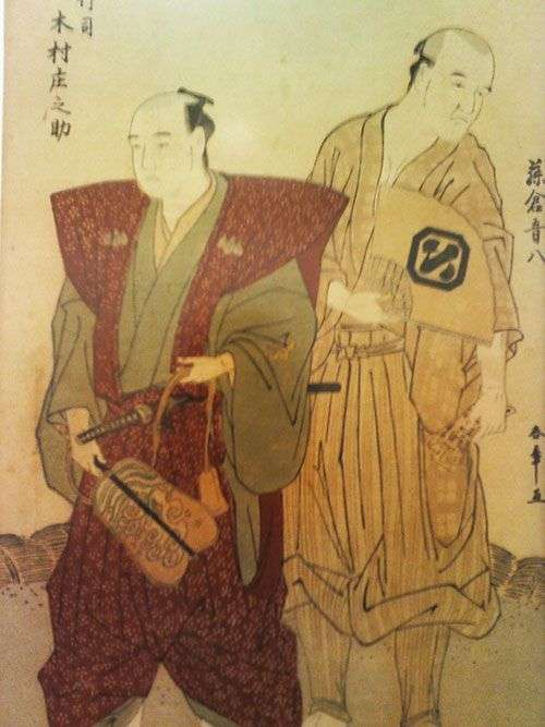 One of the oldest pieces in the collection of ukiyo-e from the National Museum of Fine Arts. Author Katsukawa Shunsho